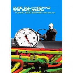 dvd-nuestra-deuda-ecologica-en-bolivia
